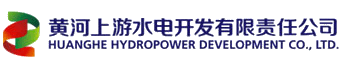 Huanghe Hydropower Development Co.. Ltd. logo
